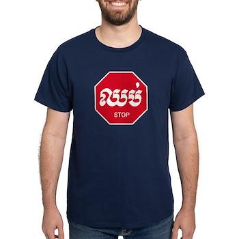 Stop, Cambodia Dark T-Shirt