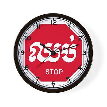 Stop, Cambodia Wall Clock