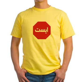 Stop, Iran Yellow T-Shirt
