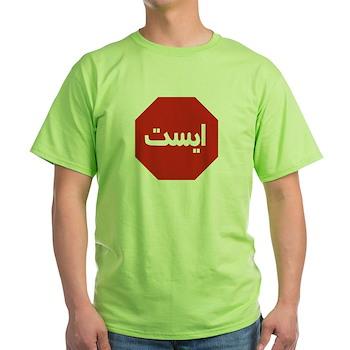 Stop, Iran Green T-Shirt