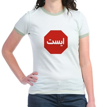 Stop, Iran Jr. Ringer T-Shirt
