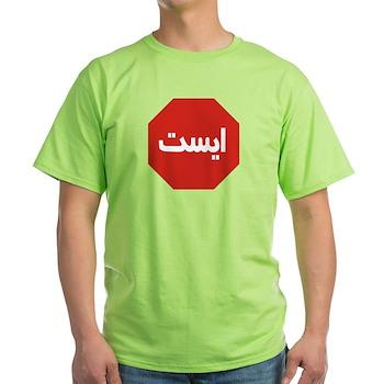 Stop, Iran Light T-Shirt