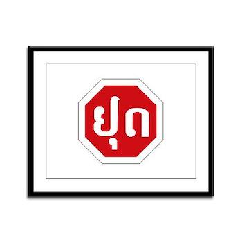 Stop, Laos Framed Panel Print