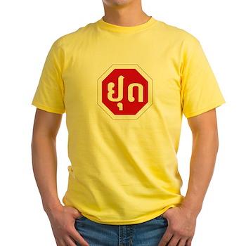 Stop, Laos Yellow T-Shirt
