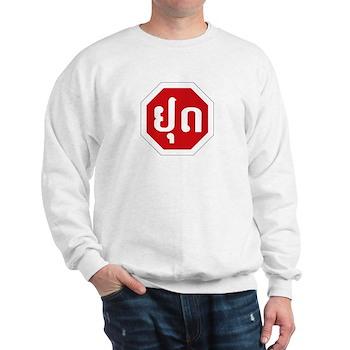 Stop, Laos Sweatshirt