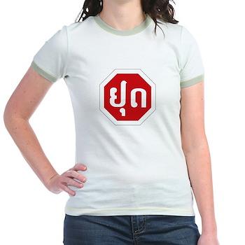Stop, Laos Jr. Ringer T-Shirt