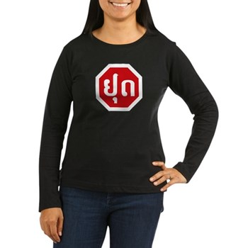 Stop, Laos Women's Long Sleeve Dark T-Shirt
