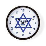 Hebrew Font-Star of David-Shin Wall Clock