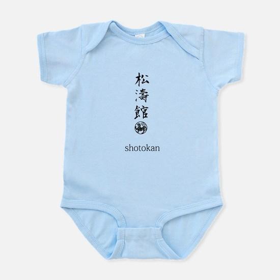 Shotokan Version 1 Infant Bodysuit