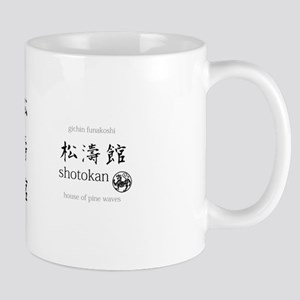 Shotokan Version 1 Mug
