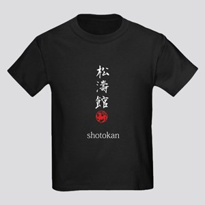 Shotokan Version 2 Kids Dark T-Shirt