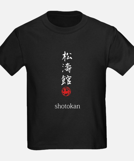 Shotokan Version 2 T