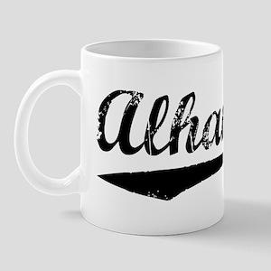 Vintage Alhambra (Black) Mug
