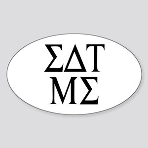 Eat Me (Greek Style) Oval Sticker