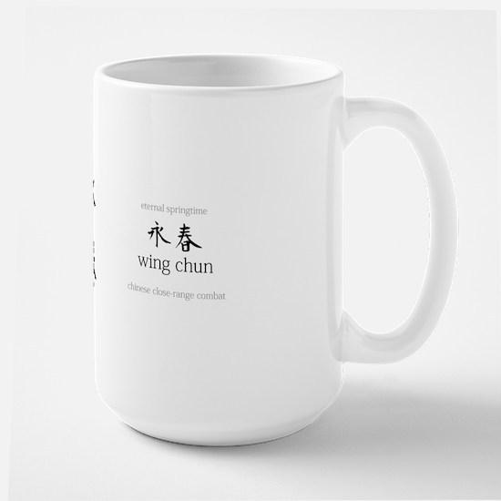 Wing Chun Large Mug