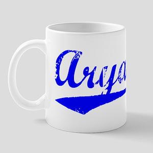 Vintage Aryana (Blue) Mug