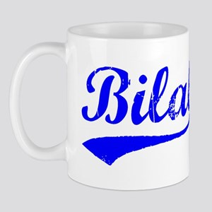 Vintage Bilal (Blue) Mug