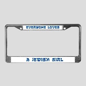 Jewish Girl License Plate Frame