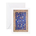 Blue Floral Oriental Carpet Greeting Cards