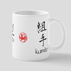 """""""Kihon, Kata, Kumite"""" Mug"""