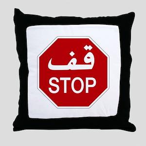 Stop, UAE Throw Pillow