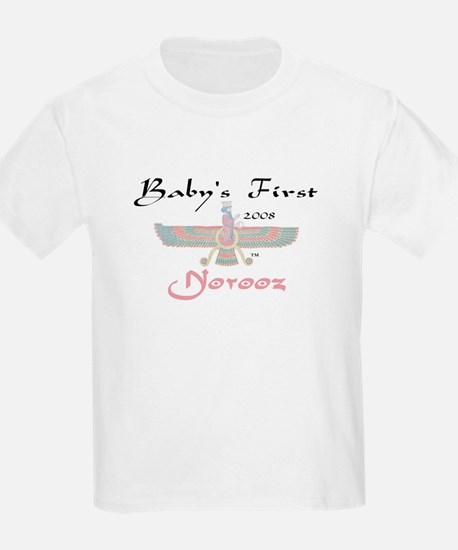 Baby's First Norooz T-Shirt