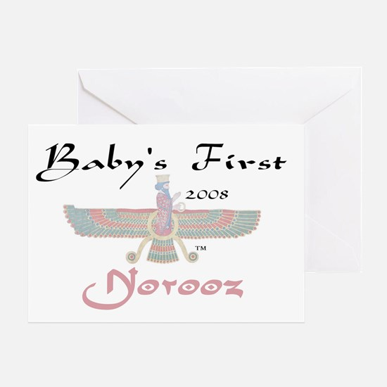 Baby's First Norooz Greeting Card