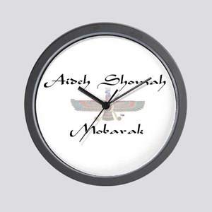 Aideh Shomah Wall Clock