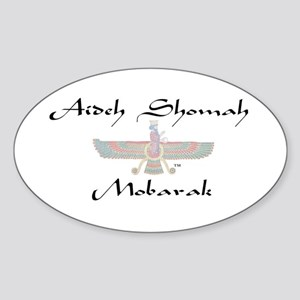 Aideh Shomah Oval Sticker