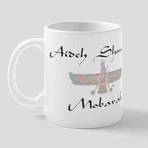 Aideh Shomah Mug