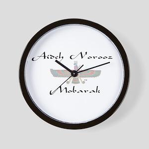 Aideh Norooz Wall Clock