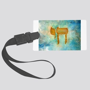 JEWISH HEBREW LETTER L'CHAYIM Luggage Tag