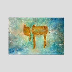 JEWISH HEBREW LETTER L'CHAYIM Magnets