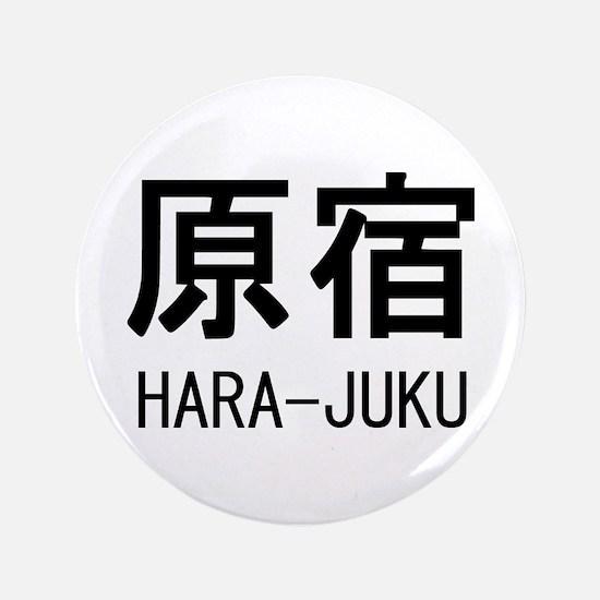 "HARA-JUKU 3.5"" Button"