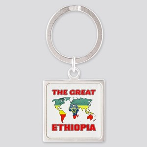 The Great Ethiopia Designs Square Keychain