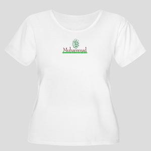 Last sermon Women's Plus Size Scoop Neck T-Shirt