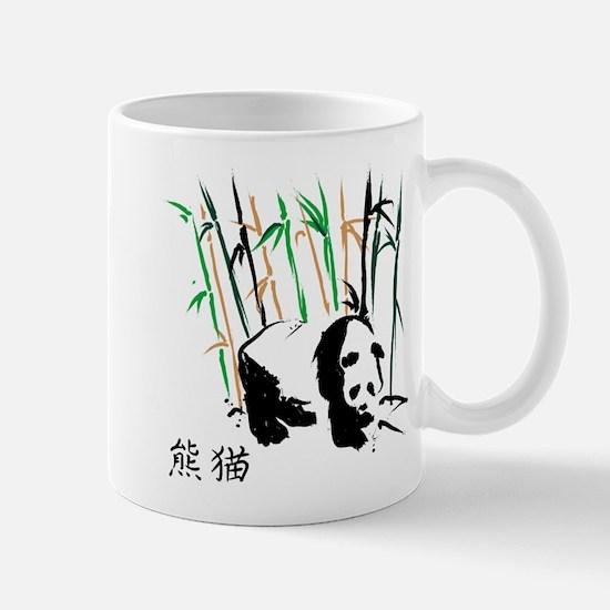Cute Japanese characters Mug