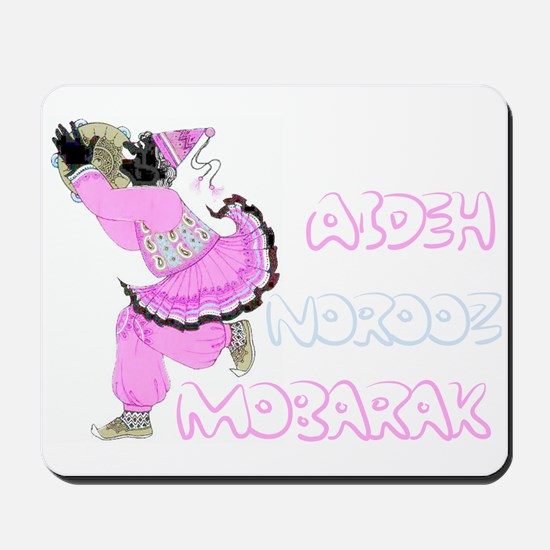 Hajifiruz Mousepad