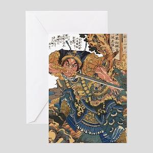japanese martial arts samurai Greeting Cards