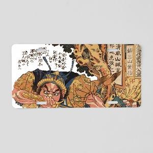 japanese martial arts samur Aluminum License Plate
