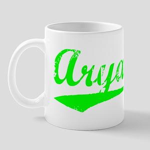 Vintage Aryana (Green) Mug