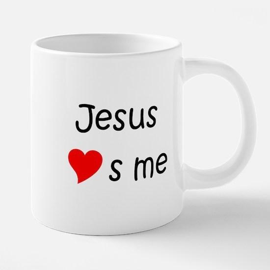 152-Jesus-10-10-200_html.jpg Mugs