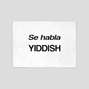 Se Habla Yiddish 5'x7'Area Rug