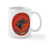 HC-4 Mug