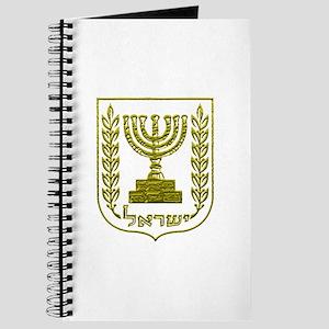 Israel Emblem Journal