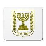 Israel Emblem Mousepad