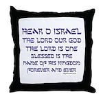 Hear O Israel Throw Pillow
