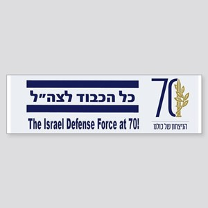 Tzahal @ 70 Bronze Sticker (Bumper)