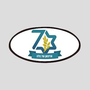IDF @ 70 Star Patch