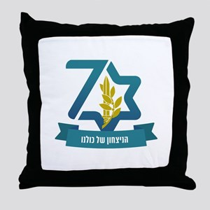 IDF @ 70 Star Throw Pillow